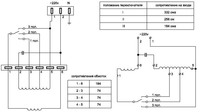Схема проводки насоса