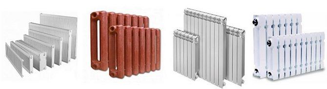 Что лучше - биметаллические радиаторы или алюминиевые, чугунные, стальные
