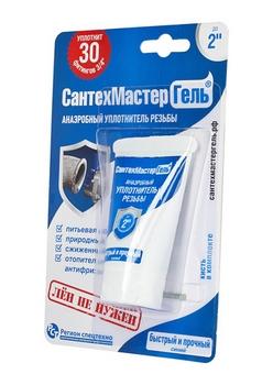 Анаэробный синий герметик для резьбовых и фланцевых металлических соединений СантехмастерГель