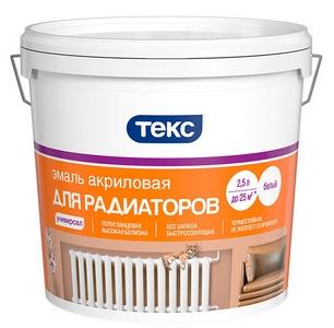 Эмаль УНИВЕРСАЛ для радиаторов акриловая белая п/гл 0,4 кг ТЕКС