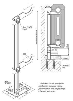 Кронштейн напольный регулируемый для чугунных радиаторов