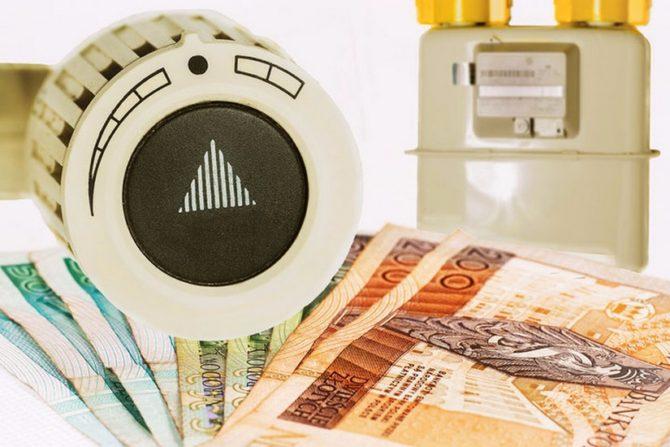 Расходы на газ - весомая статья расходов