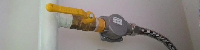 Установленный газовый фильтр для котла